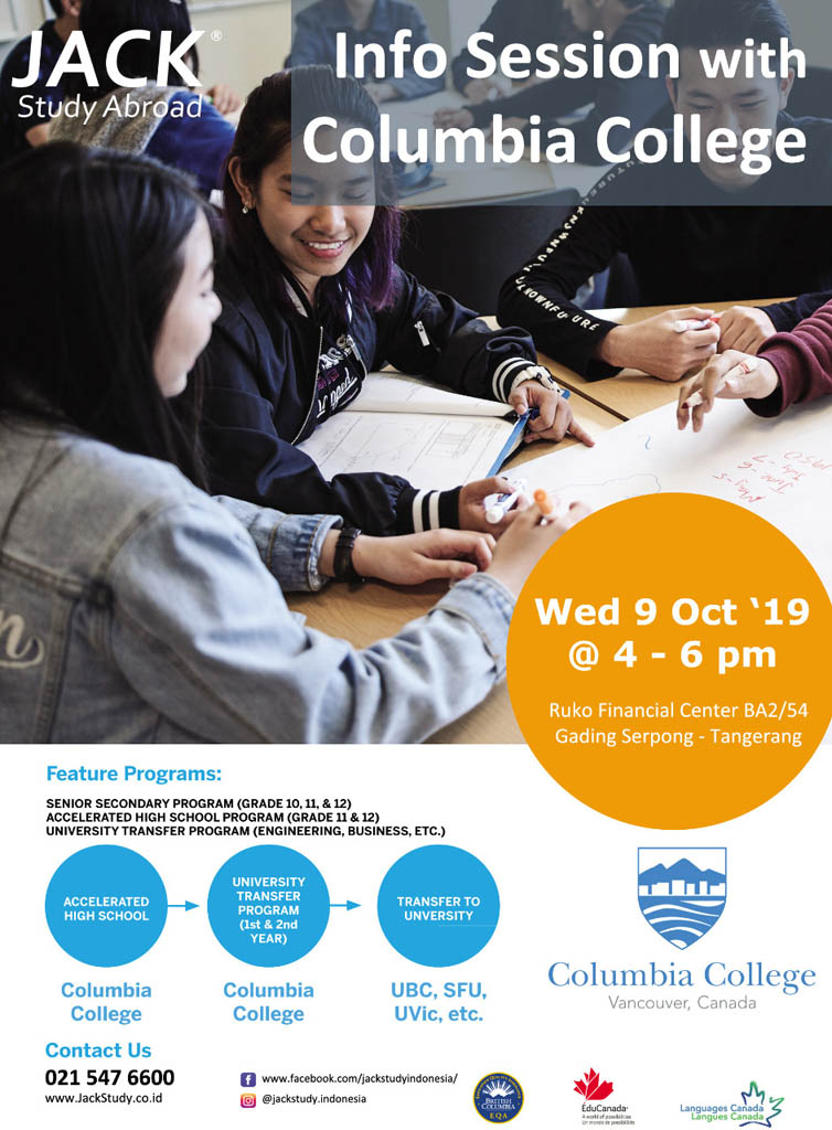 columbia college info session 2019